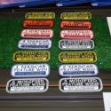Racing box award emblems